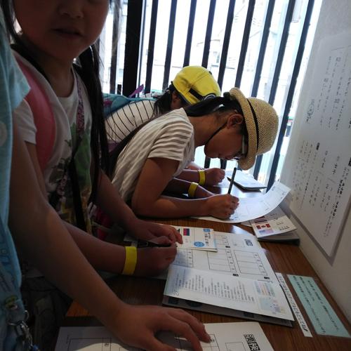 京都バスツアー20180422_180424_0041