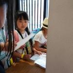 京都バスツアー20180422_180424_0043