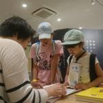 京都バスツアー20180422_180424_0011