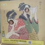 京都バスツアー20180422_180424_0034