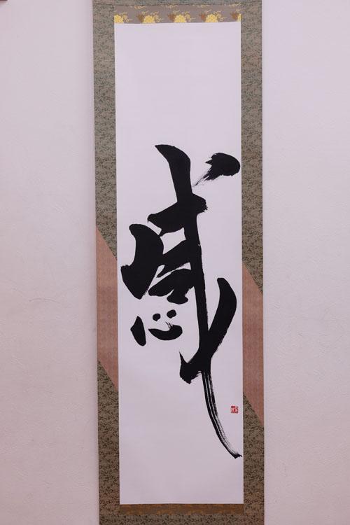 koyabu2