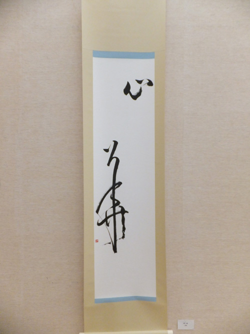 miyauchi