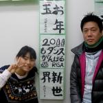 news_56