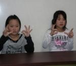 thumbs_yao_04