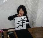 thumbs_yao_09