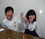 thumbs_yao_29