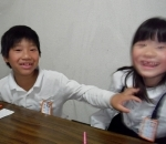 thumbs_yao_30